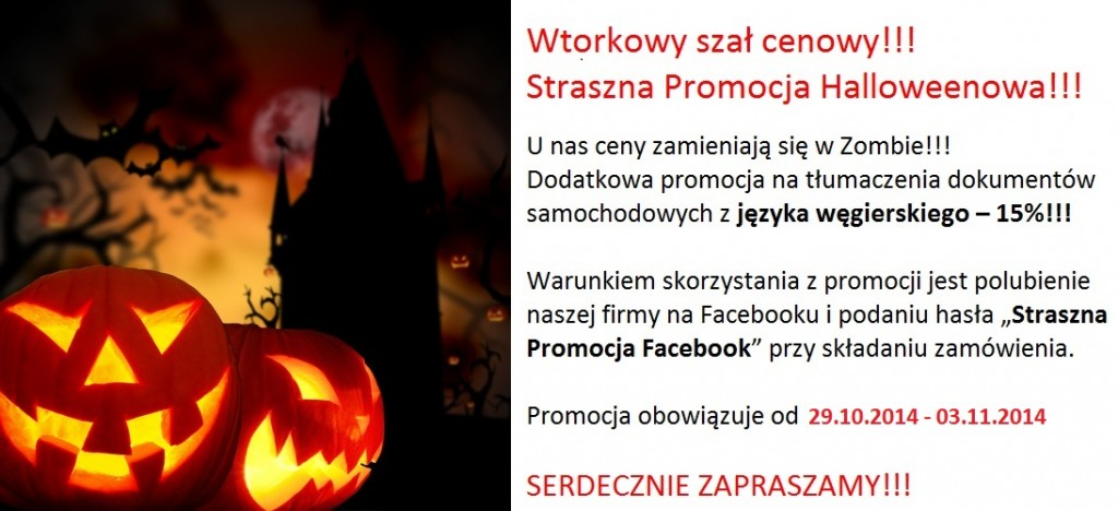 Hallowen promocje
